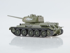 Tank T-34-85 Soviet medium 1:43 Our Tanks (limited edition)
