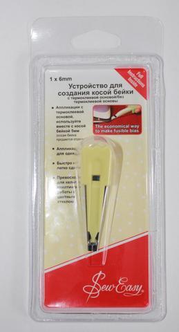 Устройство для создания косой бейки 6 мм, Sew Easy  (арт. ER518.6)