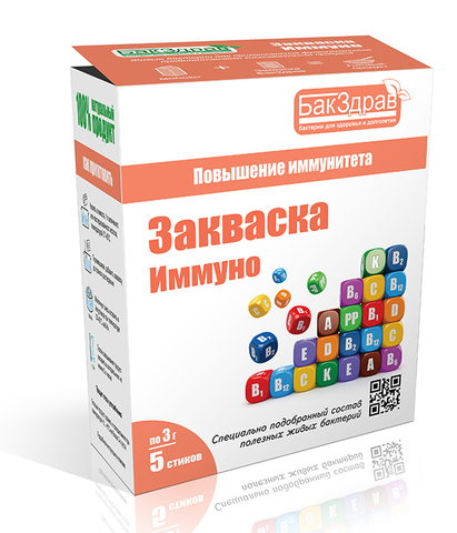 Бакздрав закваска  Иммуно пробиотик 3гр