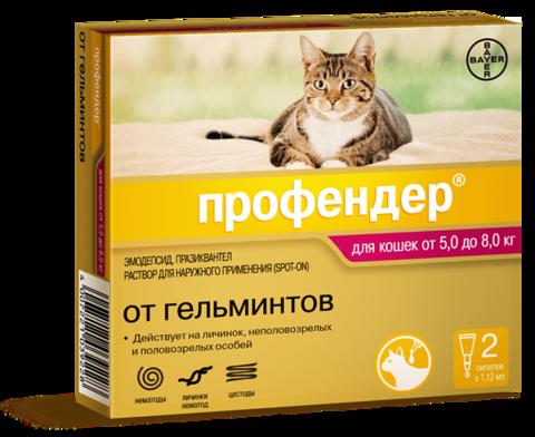 Профендер антигельментик для кошек (капли) 5-8кг (1 штука)