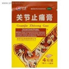 Пластырь перцовый противовоспалительный Guanjie Zhitong Gao (Китай)
