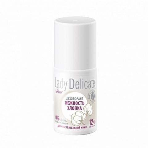 Белита Lady Delicate Дезодорант