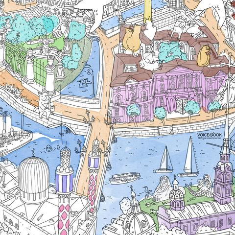 Санкт-Петербург. Гигантские раскраски-плакаты