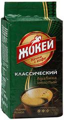 """Кофе """"Жокей"""" Классика молотый 250 г"""
