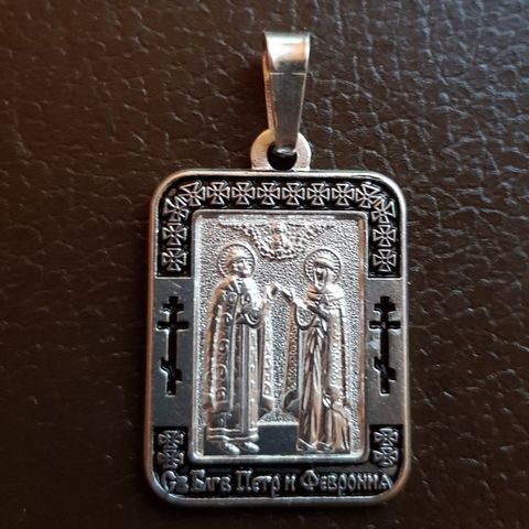 Нательная именная икона святые Петр и Феврония с серебрением кулон с молитвой