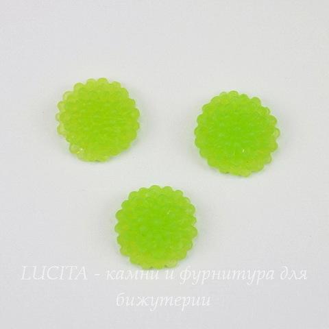"""Кабошон акриловый """"Хризантема"""", цвет - салатовый, 10 мм"""