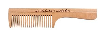 Расчёска с ручкой, частый зуб, 170мм