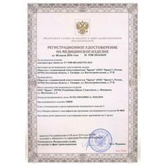 АЛП «Пояс Спутник»