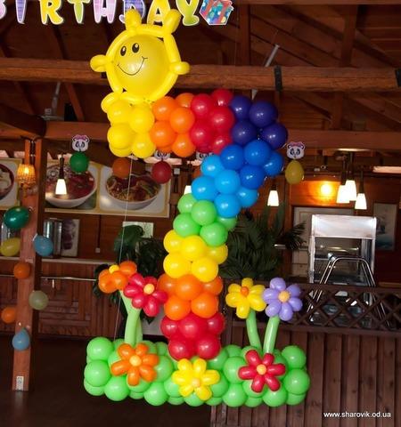 Цифра 7 из воздушных шаров