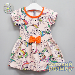 Платье (единороги)