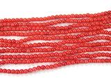 Нить Бисера из коралла красного, шар гладкий 2мм