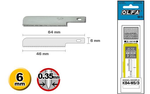 Ножи и коврики Лезвие для ножа AK-4, WS/3 import_files_dd_dd61169b6a3111dfa417001fd01e5b16_b6718dc0fde011e3a62950465d8a474e.jpg