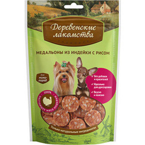 Деревенские лакомства для собак мини пород медальоны из индейки с рисом 55г