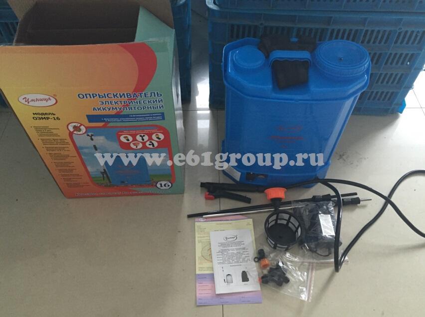Опрыскиватель электрический Комфорт (Умница) ОЭМР-16 отзывы