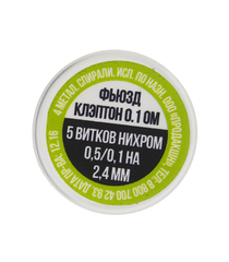 Elixir vape Enhance nic 30 мл