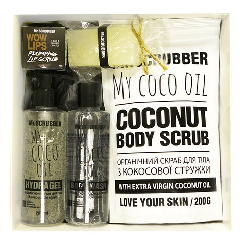 Beauty Box  Mr.Scrubber  COCONUT