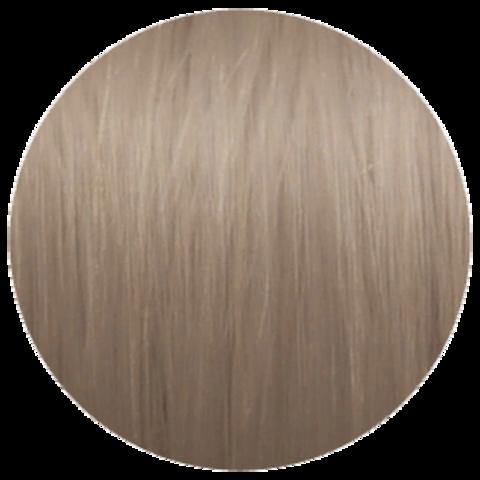 Wella Professional Illumina Color 8/69 (Светлый блонд фиолетовый сандре) - Стойкая крем-краска для волос