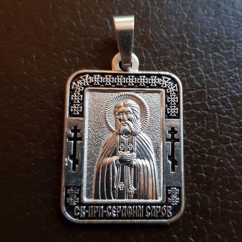 Нательная именная икона святой Серафим Саровский с серебрением кулон с молитвой