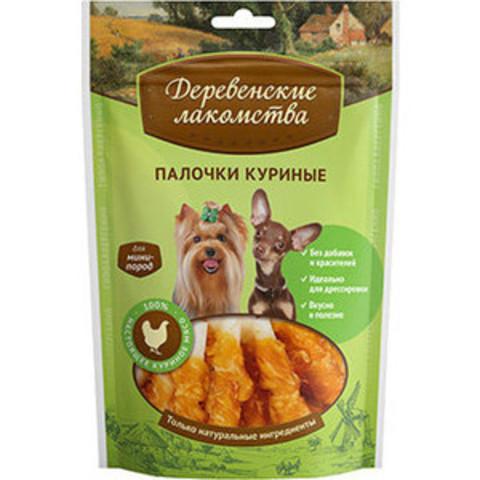 Деревенские лакомства для собак мини пород палочки куриные 55г
