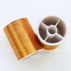 Нить металлизированная для вышивки бисером, 0,1 мм, цвет - рыжая медь, примерно 55 м
