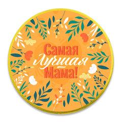 Шоколадная медаль