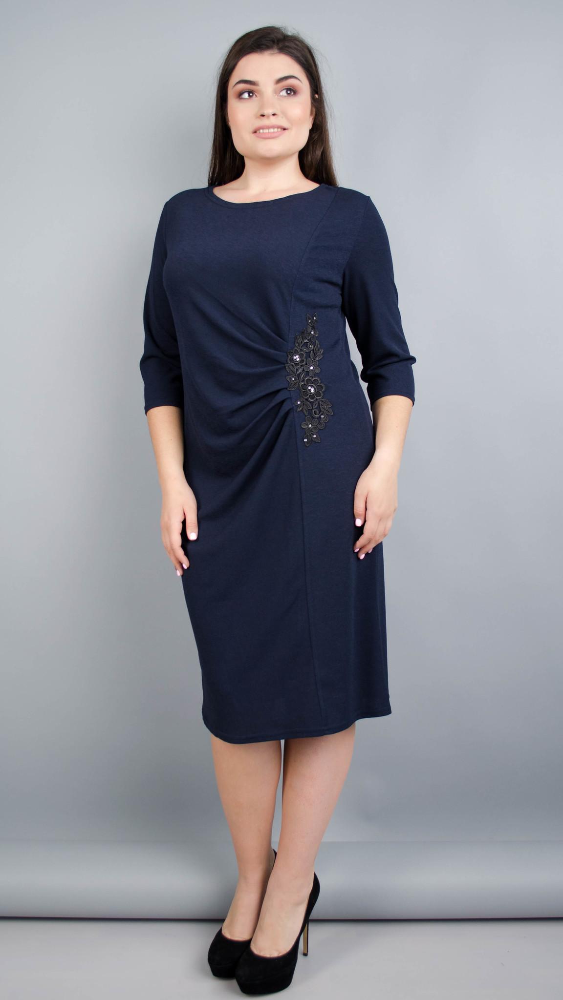 Тейлор. Гарна жіноча сукня плюс сайз. Синій.