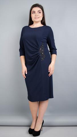 Тейлор. Красивое женское платье плюс сайз. Синий.