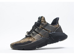Undefeated x Adidas Prophere Tiger Camo (001)