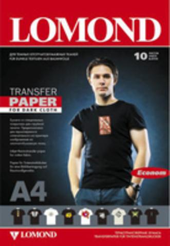 LOMOND Ink Jet Transfer Paper for Dark Cloth ECONOM, A4, 140 г/м2, 10 листов