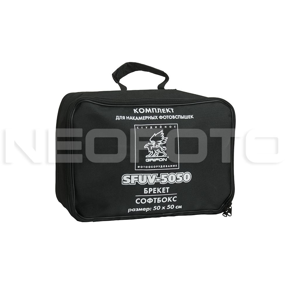Grifon SFUV-5050