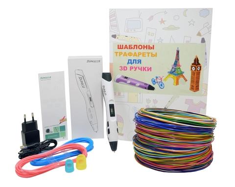 3D ручка Sunlu SL-300A Белая с Набором Пластика 240 метров (15 цветов) и Трафаретами