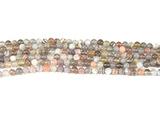 Нить бусин из агата Ботсвана, шар гладкий 4мм