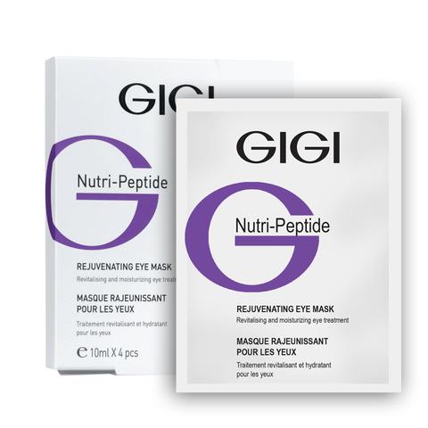 GiGi Nutri-Peptide Eye Contur Mask Маска-очки для глаз, упаковка 4 шт.