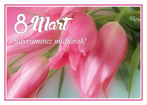 Açıqca (Открытки) 8 Mart bayramınız mübarək