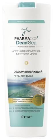 Витэкс Pharmacos Dead Sea Аптечная косметика Мертвого моря Оздоравливающий гель для душа 500 мл