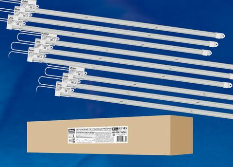 ULY-P90-10W/SPFR/K IP65 AC220V CLEAR KIT09 Светильник для растений светодиодный линейный, 600мм. Спектр для фотосинтеза. В составе набора из 9-ти штук. TM Uniel.
