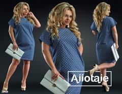 Платье Ajiotaje 20959