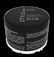 OLLIN style стайлинг-паста elastic средней фиксации 65г