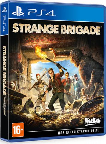 PS4 Strange Brigade. Стандартное издание (русские субтитры)