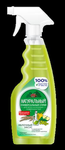 Фитокосметик Народные рецепты Натуральный универсальный спрей для всех кухонных поверхностей 500мл