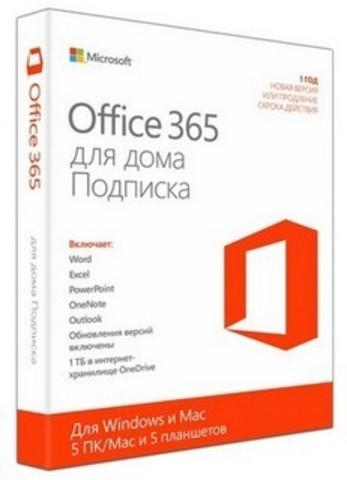 Office 365 для дома расширенный