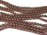 Нити бусин из авантюрина пурпурного, шар гладкий 6мм (оптом)