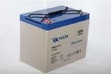 Аккумулятор Volta PRW 12-90 ( 12V 90Ah / 12В 90Ач ) - фотография