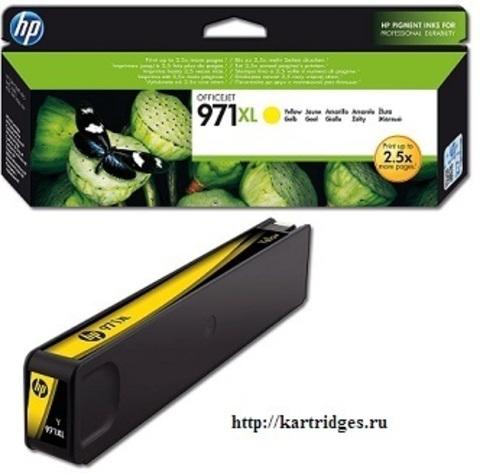Картридж Hewlett-Packard (HP) CN628AE №971XL