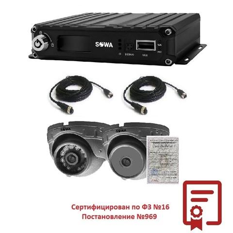 Комплект видеонаблюдения для транспорта на 2 камеры SOWA (сертификат 969)