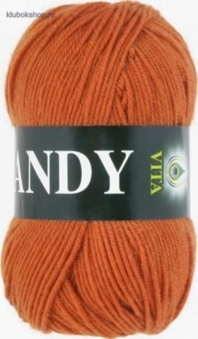 Фотография Пряжа Vita: Candy цвет 2512 Светлый террако - купить в интернет-магазине