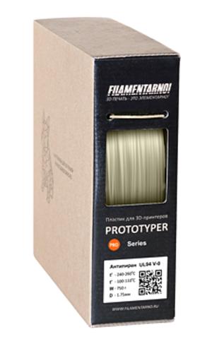 Пластик Filamentarno! Антипирен UL94 V-0. Цвет натуральный, 1.75 мм, 750 грамм