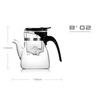 Гунфу чайник SamaDoyo B-02 600 мл