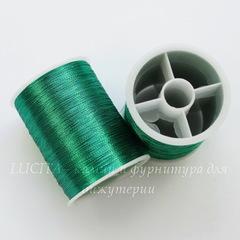 Нить металлизированная для вышивки бисером, 0,1 мм, цвет - изумрудный, примерно 55 м