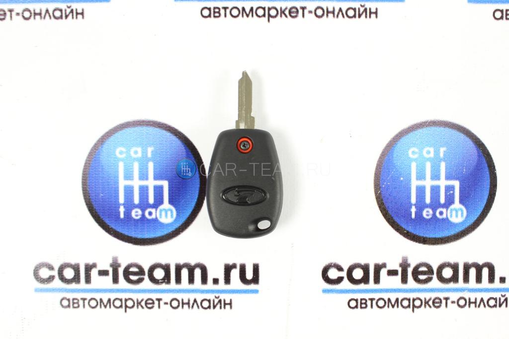 КЛЮЧ LADA ПОД ГРАНТУ FL НА ВАЗ 2105-07, НИВА 4Х4
